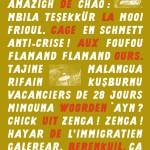 Woorden uit de Berenkuil/Mots de la Cage aux Ours, Constant, 2012
